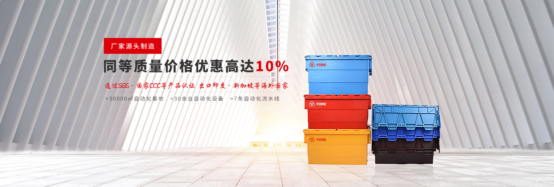 滏瑞厂家源头制造  同等质量价格优惠高达10% 通过SGS、国家CCC等产品认证  出口印度、新加坡等海外国家