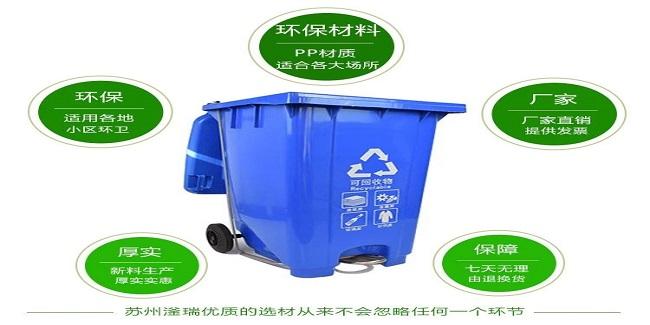 悄悄告诉你分类塑料垃圾桶用什么材料更环保?