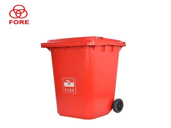 240L翻盖垃圾桶