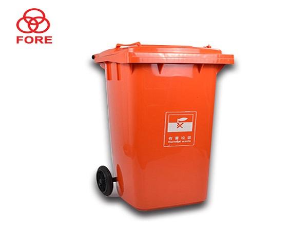 120L翻盖垃圾桶